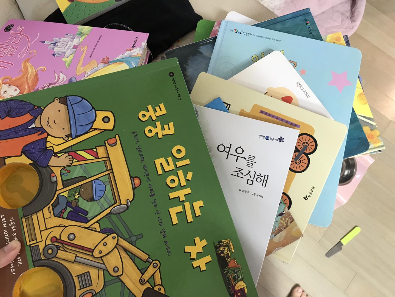 책 나눔해요 ~5살 유아책 동화책