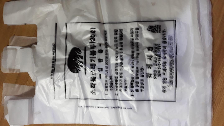 김제시쓰레기봉투20리터