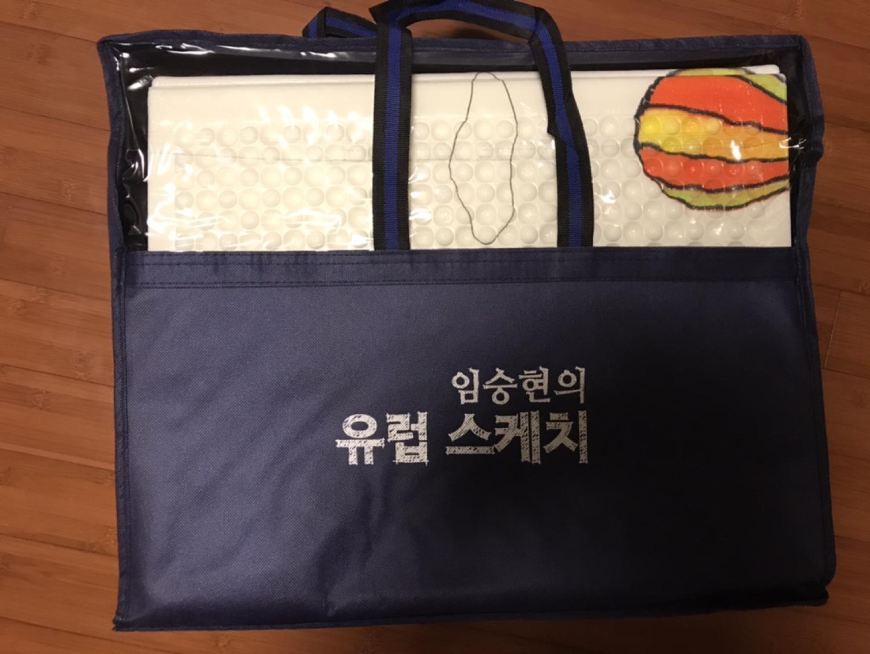 엠보싱 캠핑매트 (새상품)