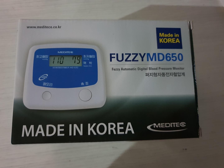 전자동 혈압측정기-새제품-