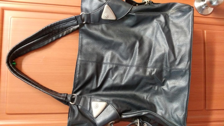큼지막한 가방