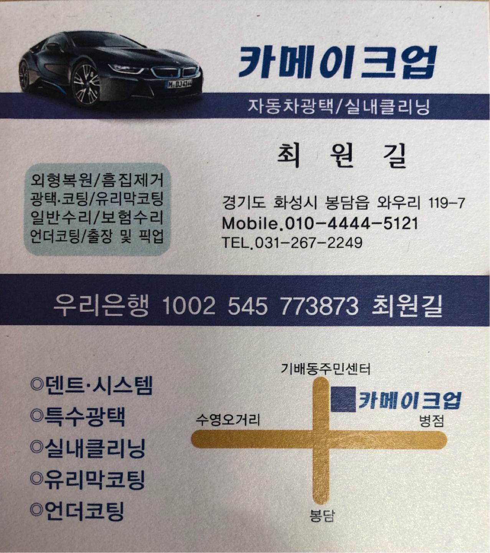 자동차 광택 유리막코팅