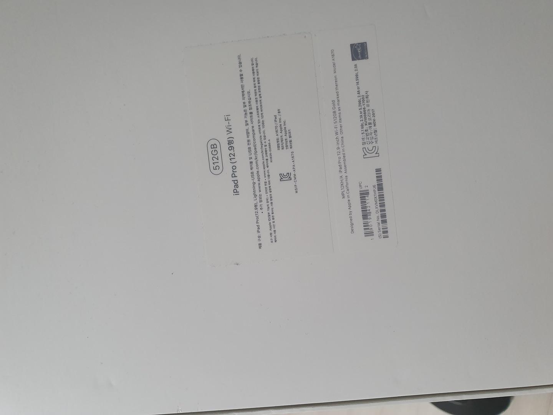 아이패드프로 2세대 12.9인치 wifi버전 512G 골드색상 판매합니다 새상품급 풀박(마지막 가격 내림)