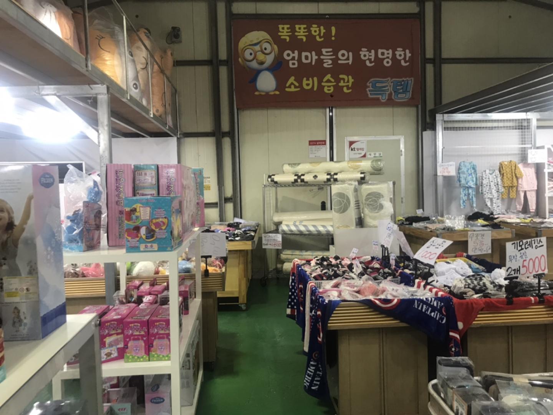 전국 최저가 육아용품 창고형 매장