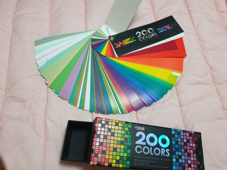 종이나라 200 colors 중