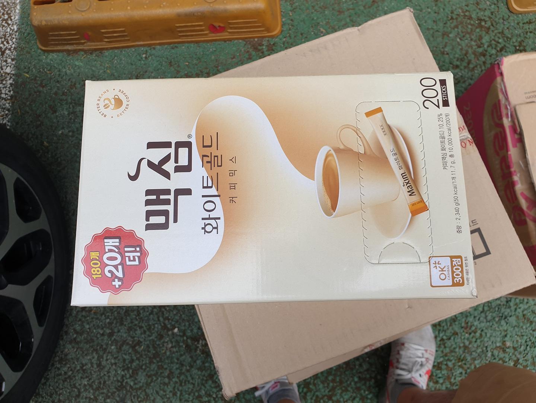 화이트골드 커피믹스 정리 선물까지^^
