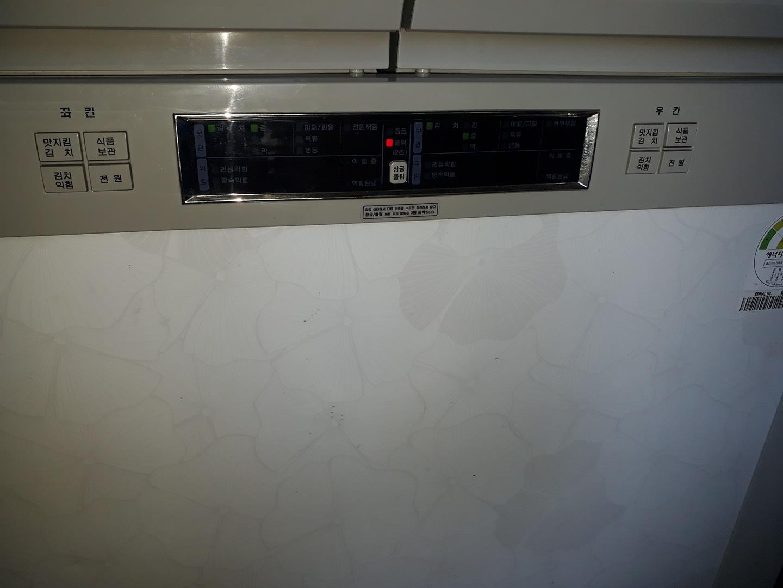 189리터김치냉장고