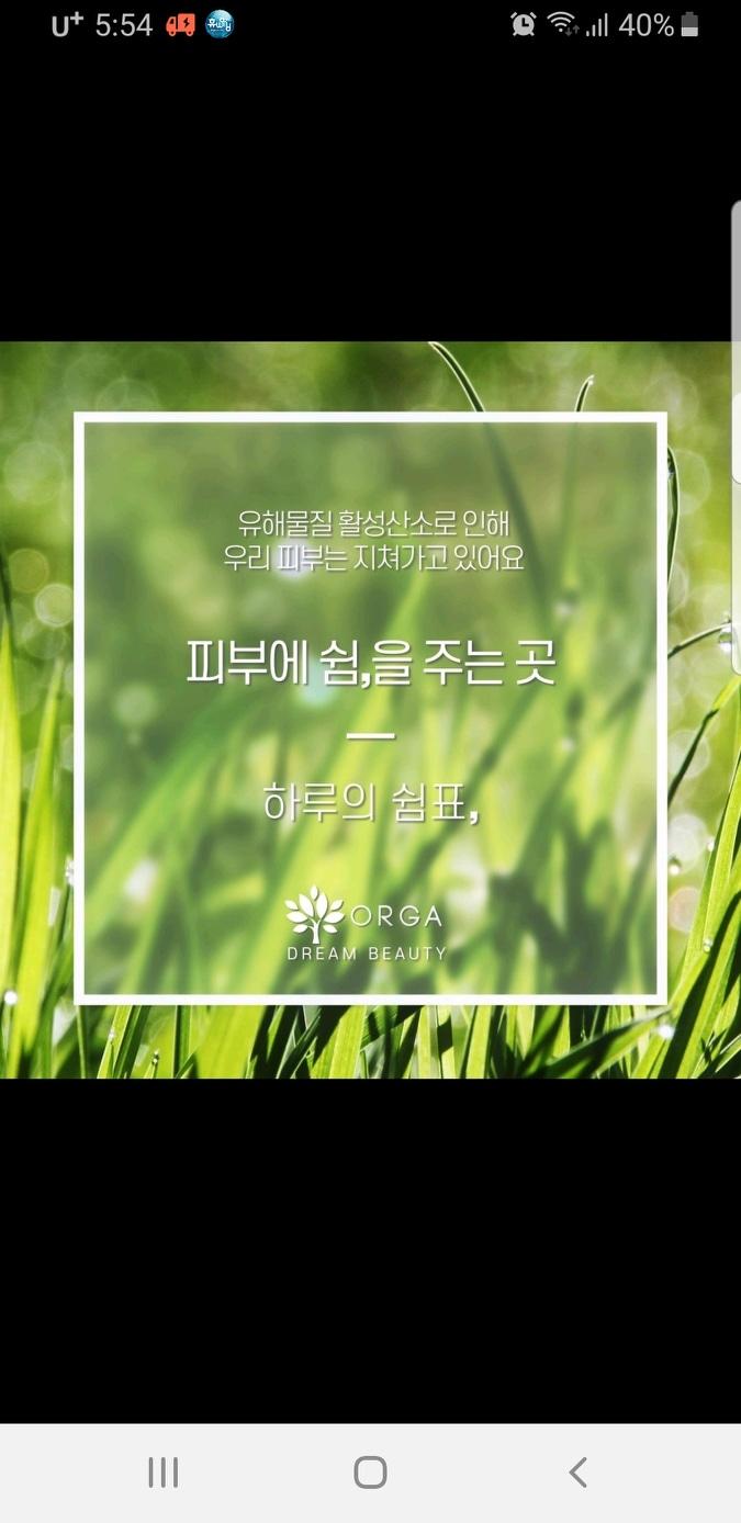 경기도성남 중앙동  속눈썹쌤  찾아요 ~~