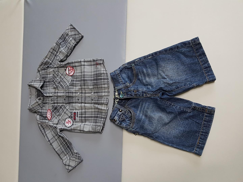 Guess 셔츠+청바지