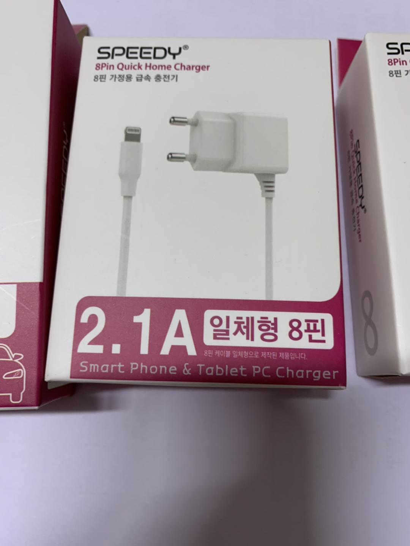 [새상품] 아이폰 충전기, 차량용 충전기