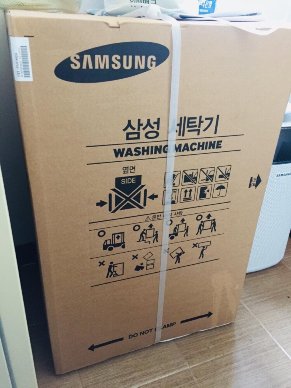 새제품) 삼성 아기사랑세탁기 WA30F1K6QSA