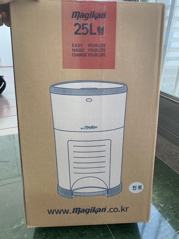 매직캔 휴지통 25L 민트 새제품 팝니다