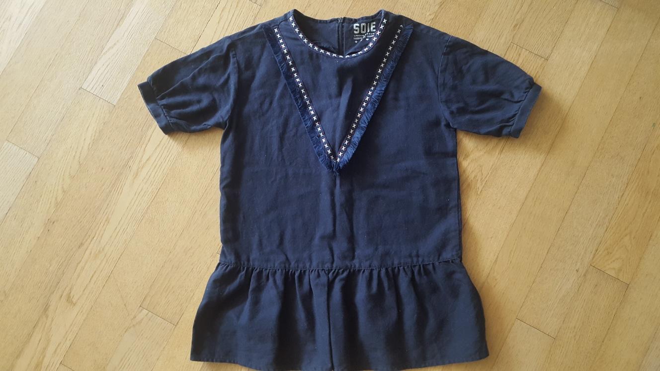 초등생 여름옷 11호