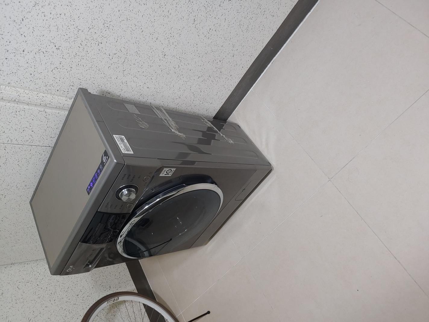 LG전자 꼬망스 세탁기 3.5k