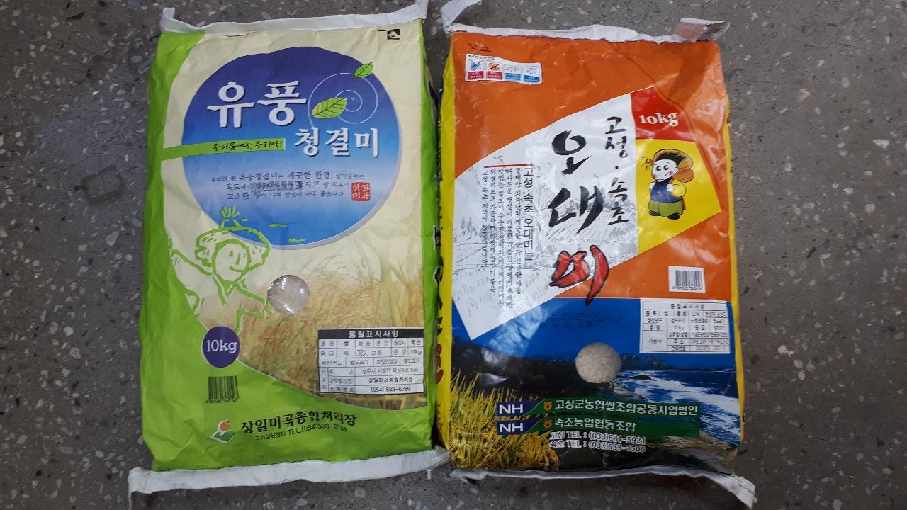 백미 쌀 10킬로