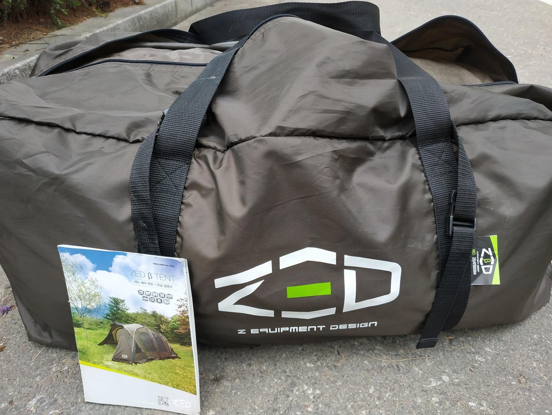 제드 베타 5인용 텐트 판매(캠핑용 코스트코 방수포 한개 무료로 드림)