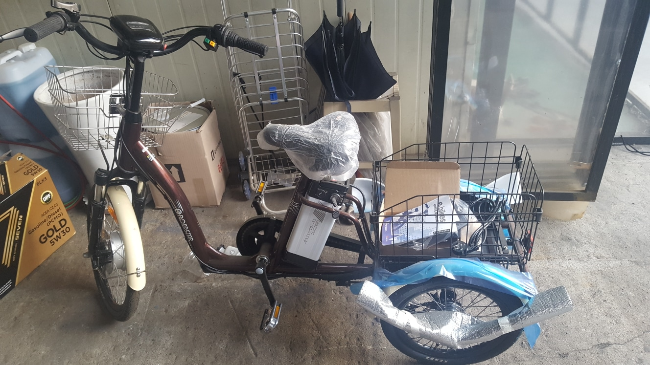 삼천리 삼륜전기자전거