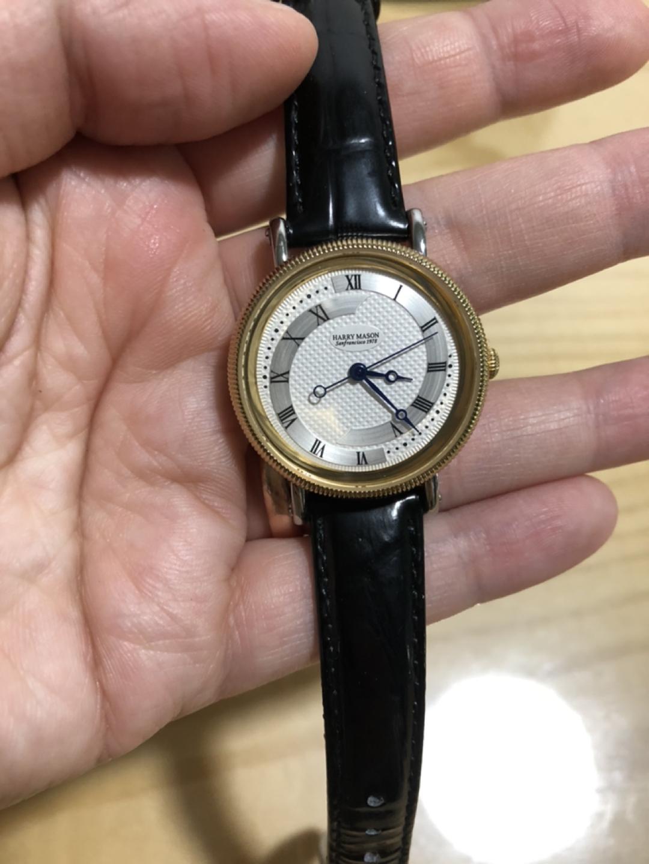 (해리메이슨) 손목시계