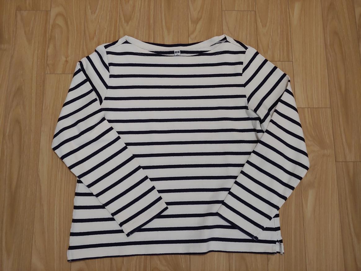 유니클로 줄무늬티셔츠