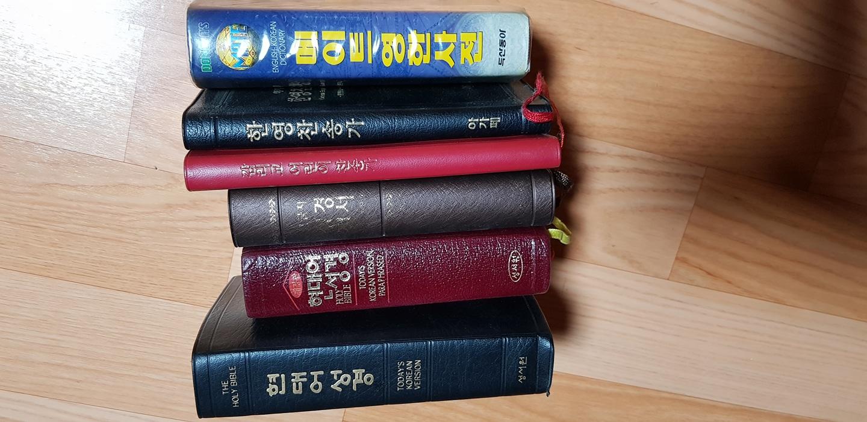 성경책 무료나눔