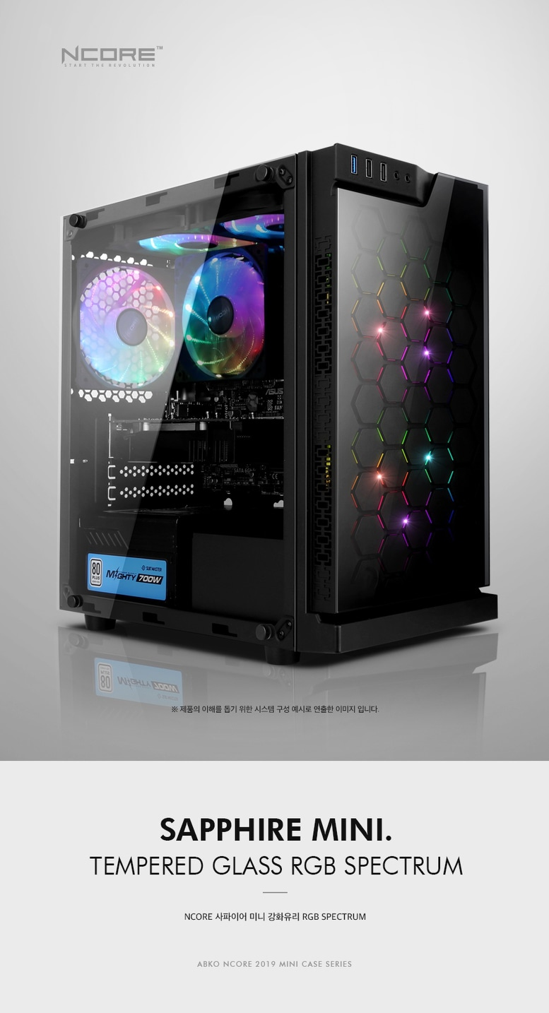 8세대 i3-8100 멀티미디어용 PC 본체 (새제품)