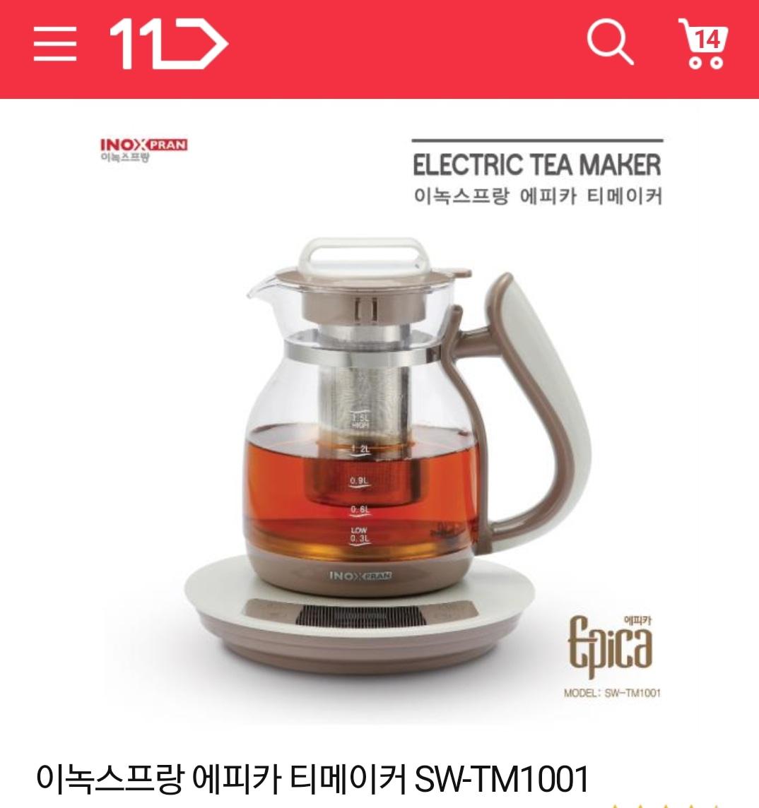 에피카 전기 티메이커