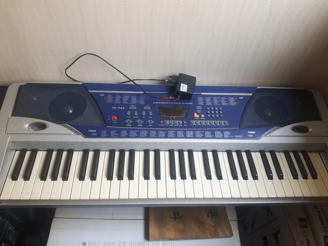 전자피아노 10만원