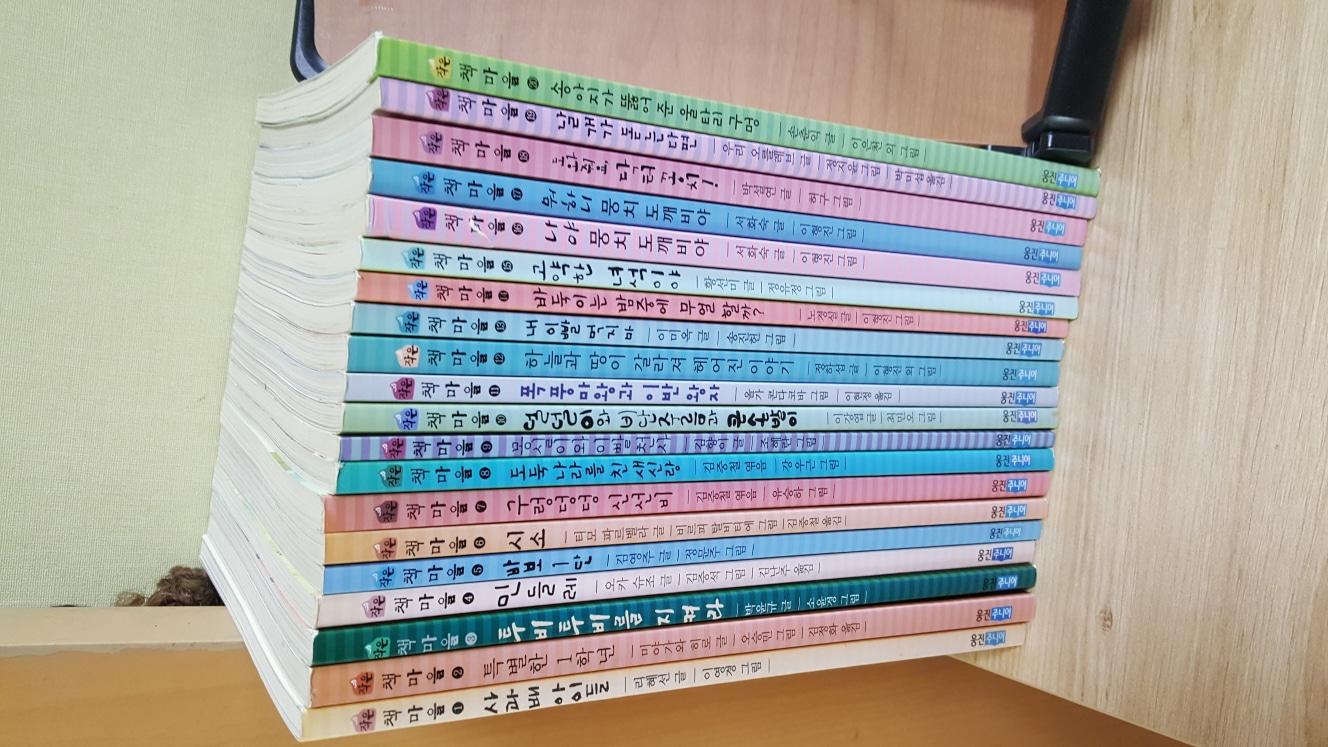 동화책 20권