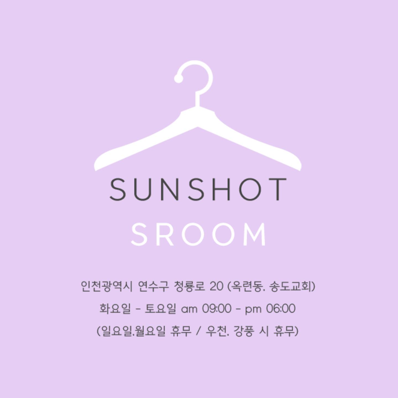 SUN SHOT 썬샷✨