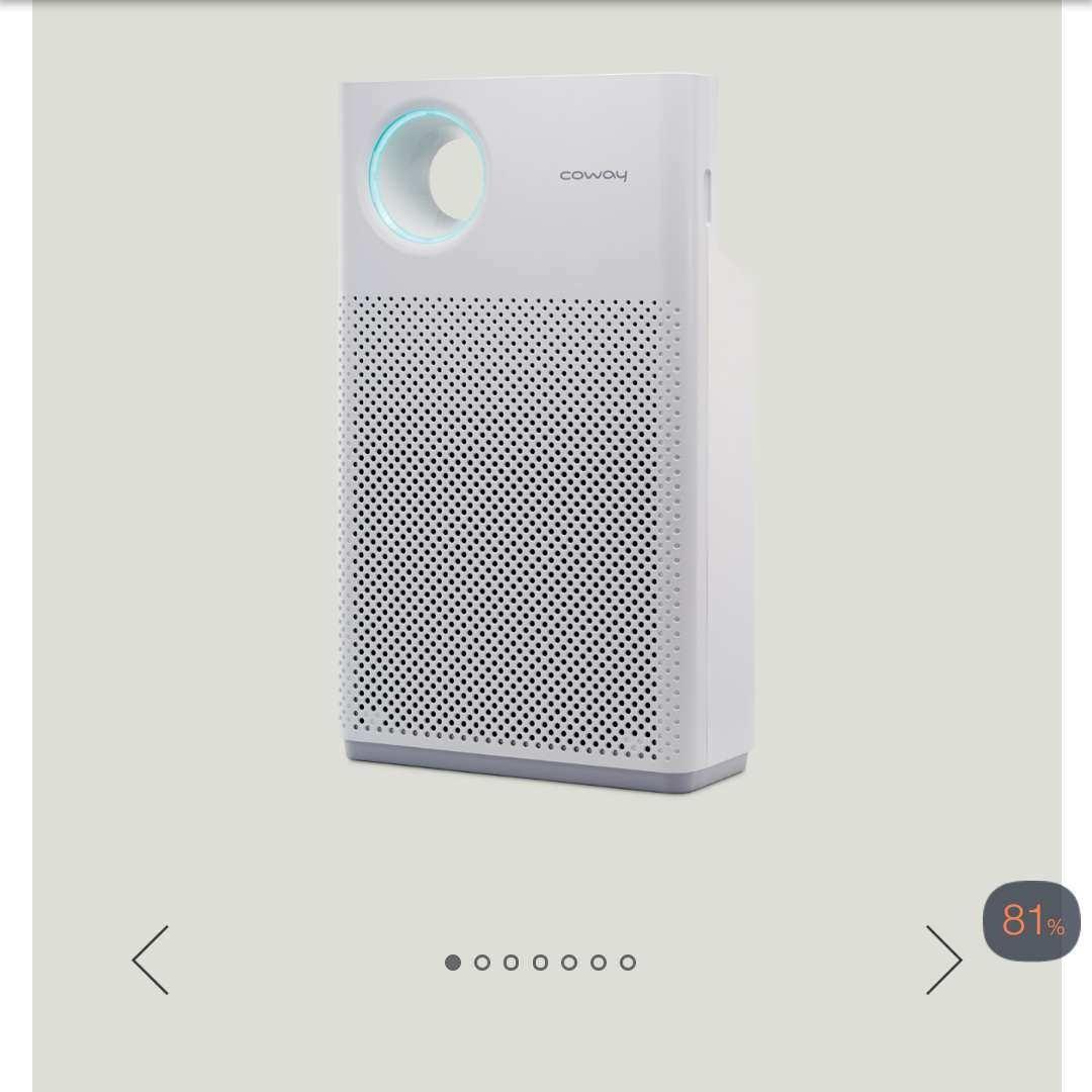 10평대공기청정기