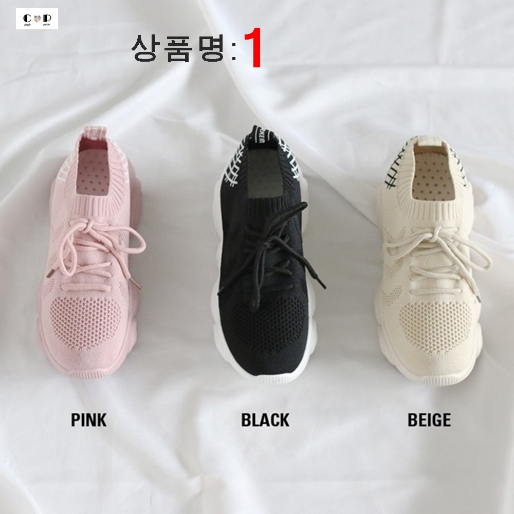 신상품 신발을 중고가격에 드립니다.(한정판매)