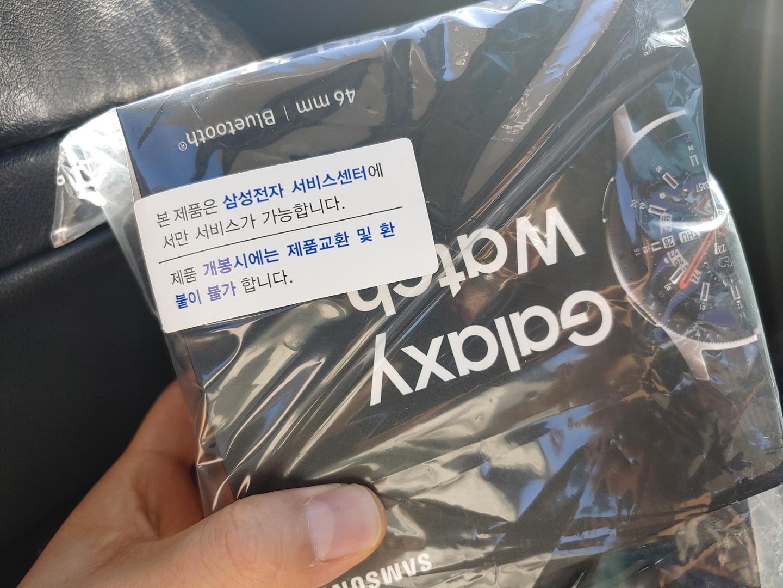 갤럭시 워치 galaxy watch 46mm 미개봉 신품 판매합니다.(대전)