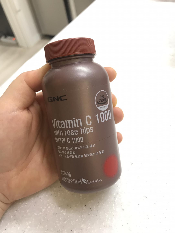 비타민C (새상품)