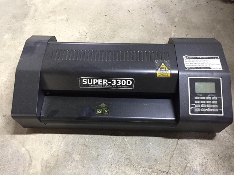 코팅기 SUPER-330D