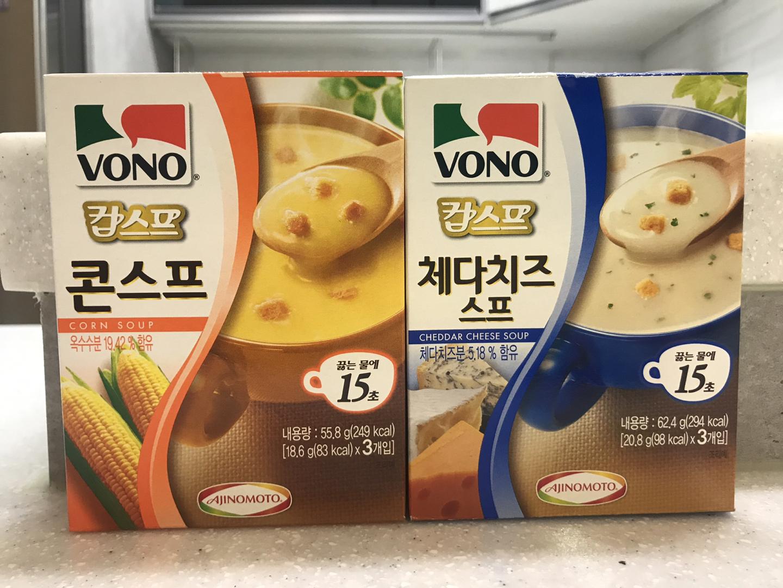 보노 컵스프 (새상품)