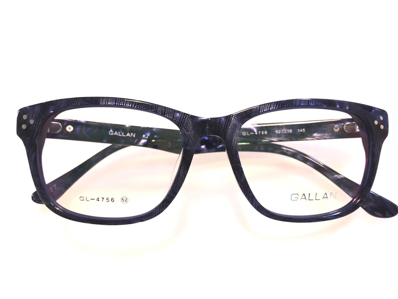 갤랑 안경