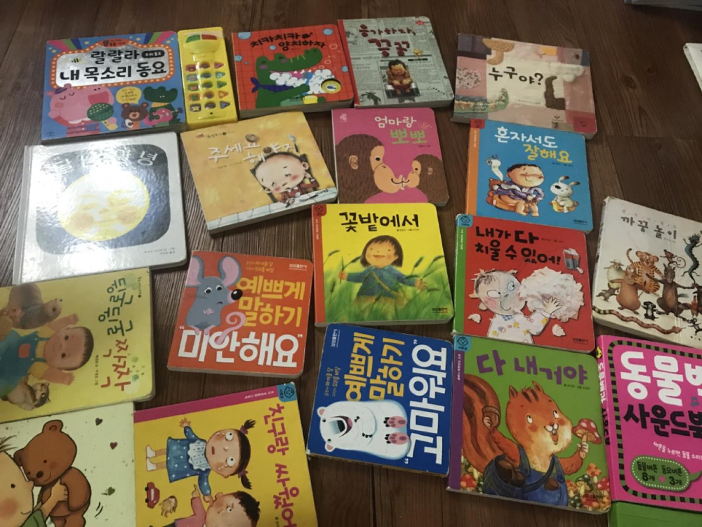 유아 단권 도서 -1살 2살 3살