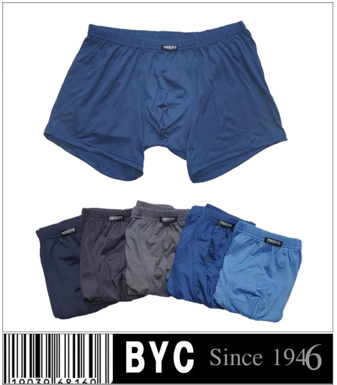 BYC 남성드로즈 새상품 5개입
