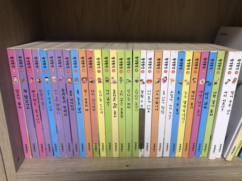 똘망똘망 그림책 60권+CD6