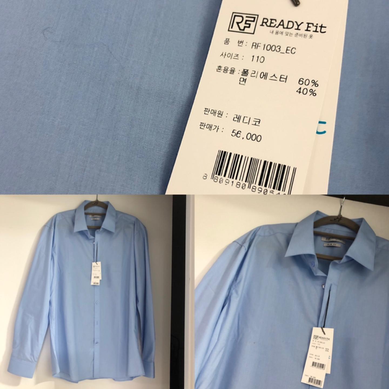 남성 슬림핏 셔츠 110size (미착용)