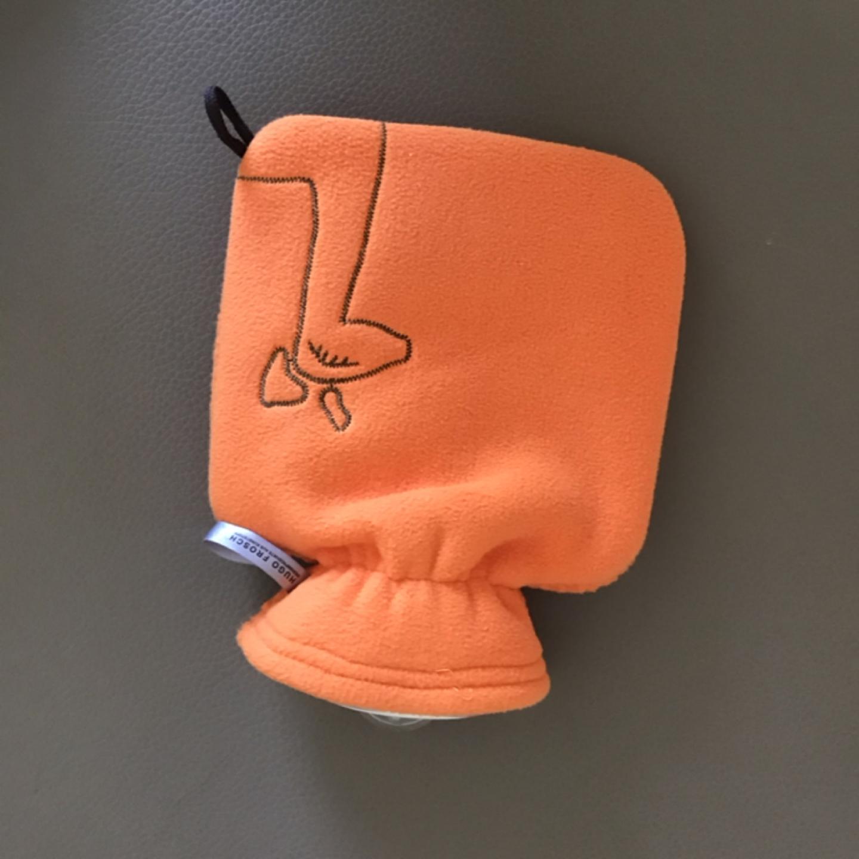휴고 프로쉬 기린 물주머니 핫팩