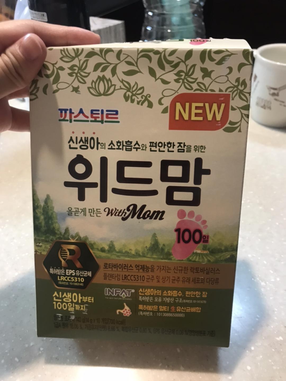 위드맘 분유 스틱형(개봉만함)