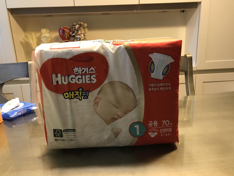 하기스 기저귀 신생아용 판매