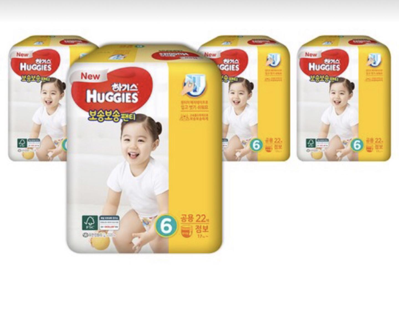 하기스 보송보송 팬티형 기저귀 아동공용점보 6단계