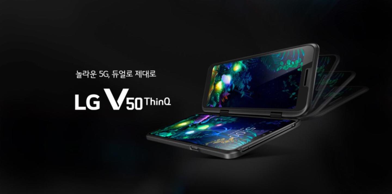 갤럭시S10 5G / LG V50 5G 출시! 제주 핸드폰매장중 가장지원많이 되는매장! 서두르세요!