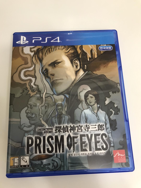 (PS4 or PS4 pro용) 탐정 진구지 사부로 오브 아이즈 팔아요