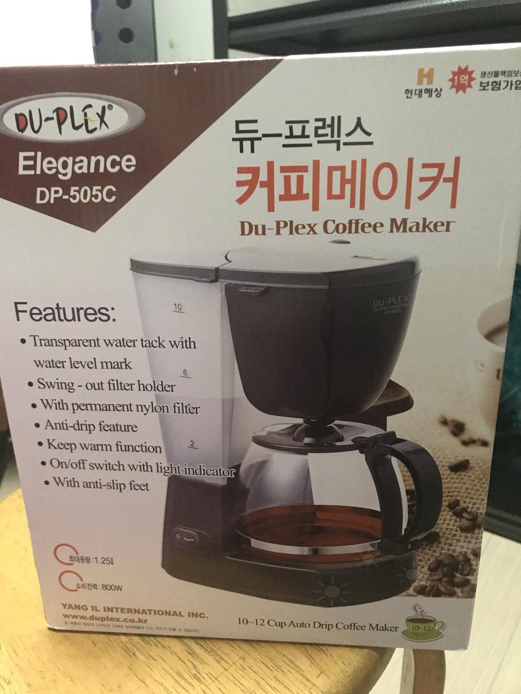 듀-프랙스 커피메이커