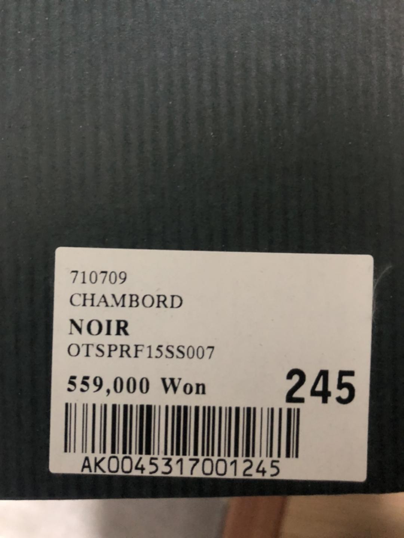 파라부트 샴보드 245(uk5.5)