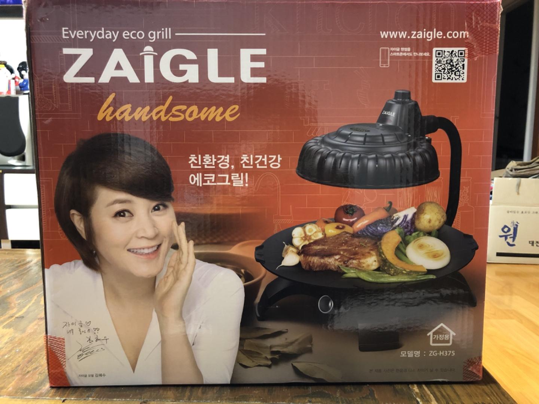 자이글/ZAIGLE/ZG-H375/