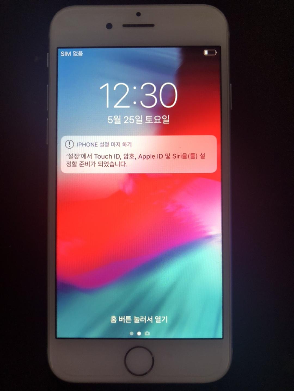 아이폰8 64 실버 기기단품